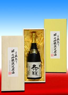 大吟醸 しずく(日本酒)